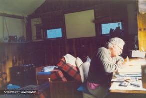 Roberto Freire em seu estúdio em Visconde de Mauá